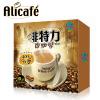 供应马来西亚啡特力3合1特浓白咖啡 固体饮料400g