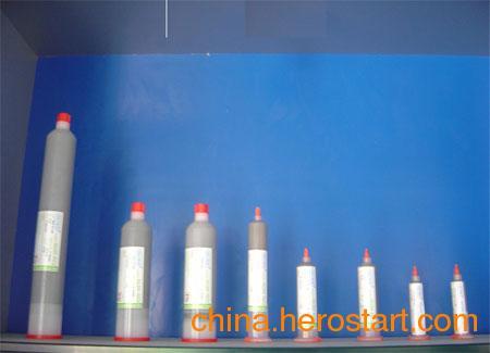 供应激光焊接锡膏