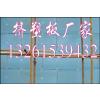 供应北京XPS挤塑板价格