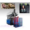 供应儿童安全座椅吹塑机 汽车座椅吹塑机