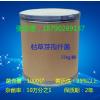 大型厂家供应液体发酵菌含量足活菌稳价格低枯草芽孢杆菌