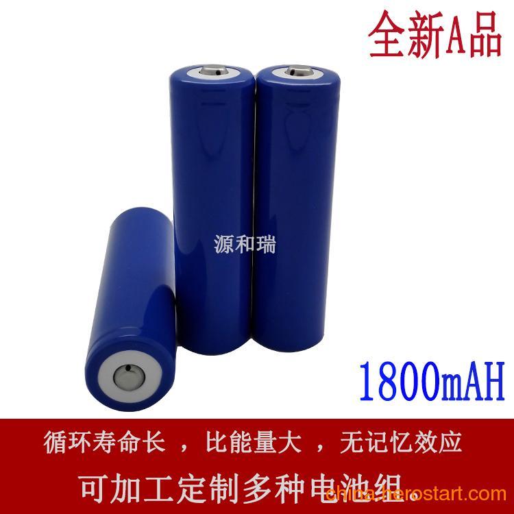 供应18650锂电池 1800mAH足容量 台灯护眼灯电池专用 3.7V