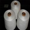 供应大化合股纱20s缝纫线 20支涤纶缝纫线