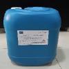 南平水处理工程,福建高质量的非氧化性杀菌灭藻剂