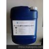 供应水溶性切削液-康邦更节约