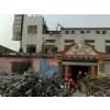 供应康桥专业整体厂房拆除工程,南汇废旧厂房拆除公司,上海工业厂房拆除公司