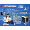 供应麦特双拼未来教室60位平板电脑手机移动充电柜