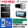 供应消毒柜洗碗机玻璃门板固定胶、腔体|面板|结构件粘接密封硅胶
