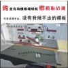 供应全自动服装模板缝纫机,智能模板缝纫机,数控模板缝纫机