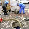 供应广州市白云区永泰专业机械疏通下水道