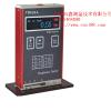 供应长沙双鑫测量TR101袖珍表面粗糙度仪