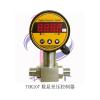 供应TOK100系列智能压力开关/智能压力控制器,集压力测量,显示,输出、控制于一体的智能数显压力测控产品。该产品为全电子结构,前端采用带隔离膜充油压阻式压力传感器,