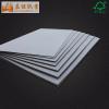 供应灰板纸 广东双灰纸批发 礼品盒专用灰纸板 硬纸板
