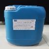 优质无磷开放式缓蚀剂尽在银天_翔安缓蚀剂