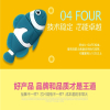 供应海洋公园主题活动礼品PVC卡通小鱼U盘8g