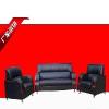 高品质办公沙发哪里买_办公沙发价格范围