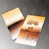 济南好的排版印刷厂家/排版设计印刷费用/排版设计印刷与发行