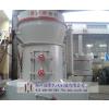 供应硅灰石欧版雷蒙磨生产现场