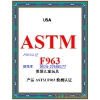 供应astm f963-08|astm f88|astm f844