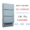 供应上海维修松下KX-TD88CN电话交换机,安装,回收