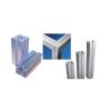 供应四分展览方铝-6分方柱-80方柱-特装展台大方铝-八分方铝