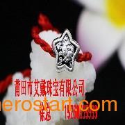莆田市好用的手环配件批发 个性泰银配件