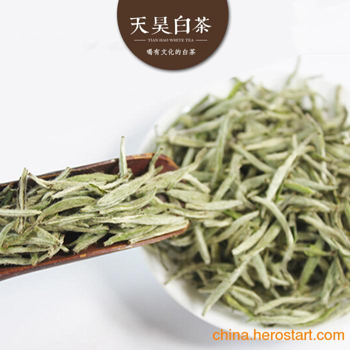 供应2015福鼎高山白茶 白毫银针 价格合理欢饮咨询!