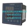 供应NTS-240系列多功能网络电力仪表