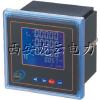 供应NTS-110系列单相数显电测表