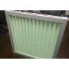 供应艾默生790*790*96精密空调过滤网价格