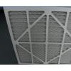 供应艾默生精密空调650*473*46过滤网销售