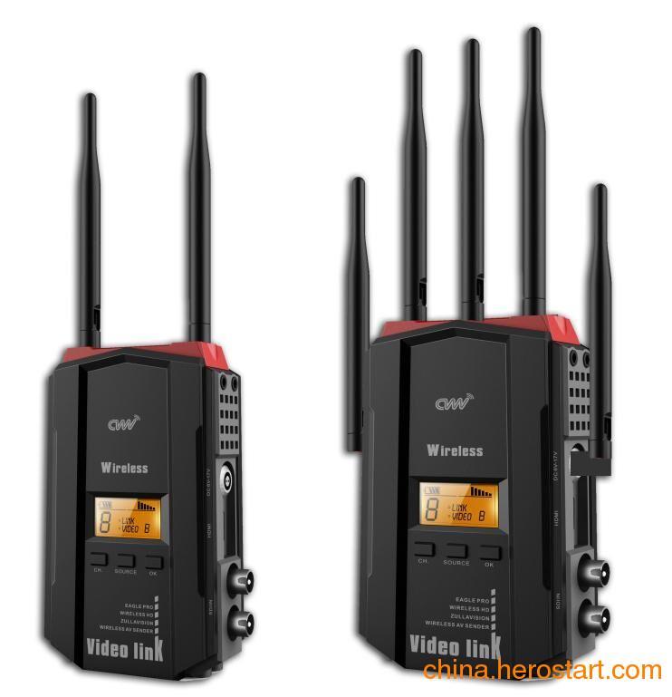 供应CVW 300米 HDMI HD-SDI无线高清视频传输,适用电影机无线监看