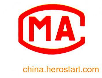 供应深圳生物质燃料测试检测