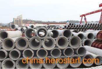供应陕西水泥涵管和西安水泥管管道详情
