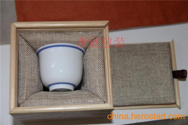 供应木盒 陶瓷玉器礼品木盒包装厂家