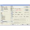 供应pro/e插件 pro/e定制开发  pro/e插件开发 pro/e插件定制