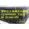 供应河北省煤矿井下用双向拉伸塑料假顶网厂家