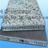供应石材蜂窝板 石材蜂窝板价格 石材蜂窝板厂家 优质石材蜂窝板 竣鼎装饰