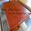供应铝单板 铝单板价格 铝单板厂家 优质铝单板 竣鼎装饰