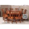 供应明式红木餐桌图片-1.6米素面圆桌价格-明式中式餐桌批发-东阳歌意红木家具