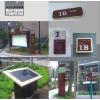 供应户外广告标识牌、冷板花草牌、不锈钢宣传栏
