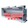 供应厂家直销环保喷漆设备木工喷漆水帘机|环保喷漆水帘机价格