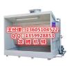 供应厂家直销环保喷漆水帘机价格 喷漆漆房  喷漆水帘柜 全自动喷漆流水线