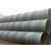 低压流体钢管生产厂家