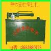 供应山东矿用撑缸机