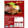 供应新西兰肥牛板原厂进口 生鲜牛排 牛肉