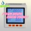 供应ACR320ELH多功能电力表