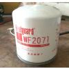 供应水滤清器缓蚀剂