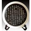 供应上海陶瓷工艺盘定制,定制盘子