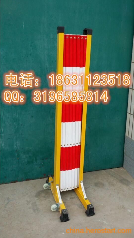 供应全绝缘折叠护栏(第二代)围栏支架安全围网厂家8